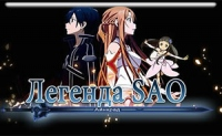 SAO's Legends